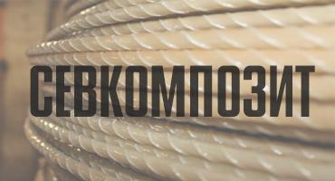Новое оборудование для стекло-пластиковой арматуры уже в Севастополе