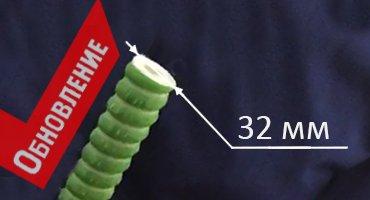Линия стеклопластиковой арматуры 32мм